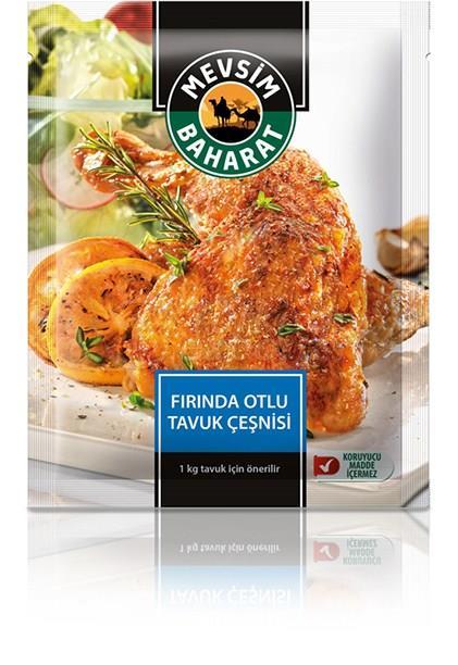 Chicken Condiments