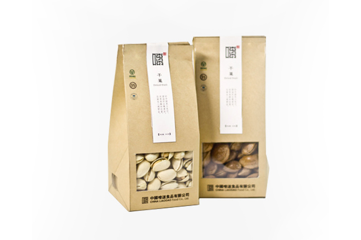Culinary Packaging