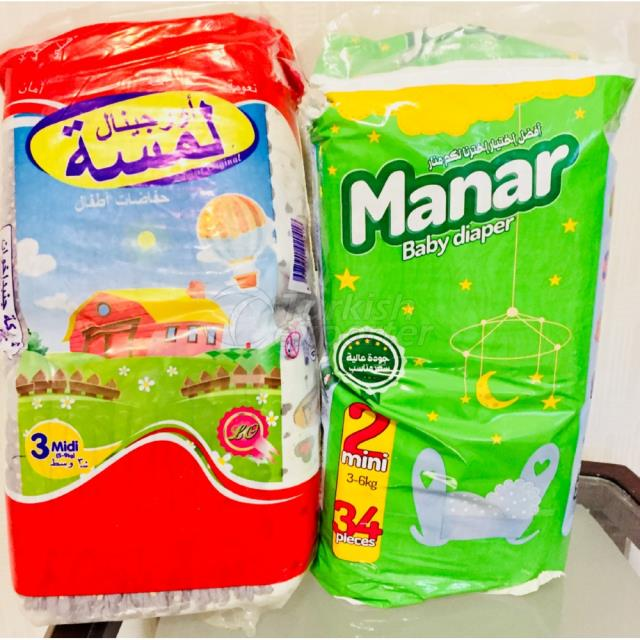 Manar Baby Diaper
