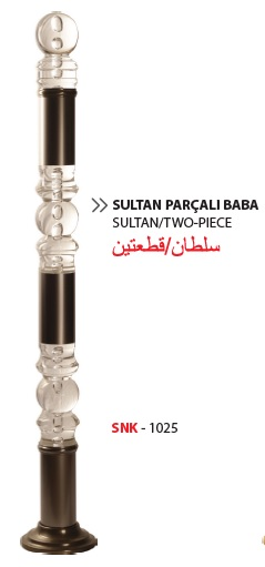 Plexi Newel / SNK-1025 / Sultan/Two-piece