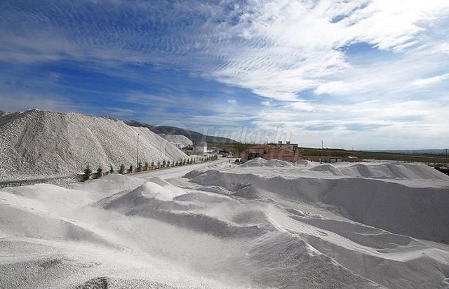 Calcite Reserve