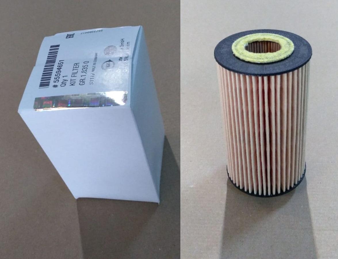 Opel Oil Filter