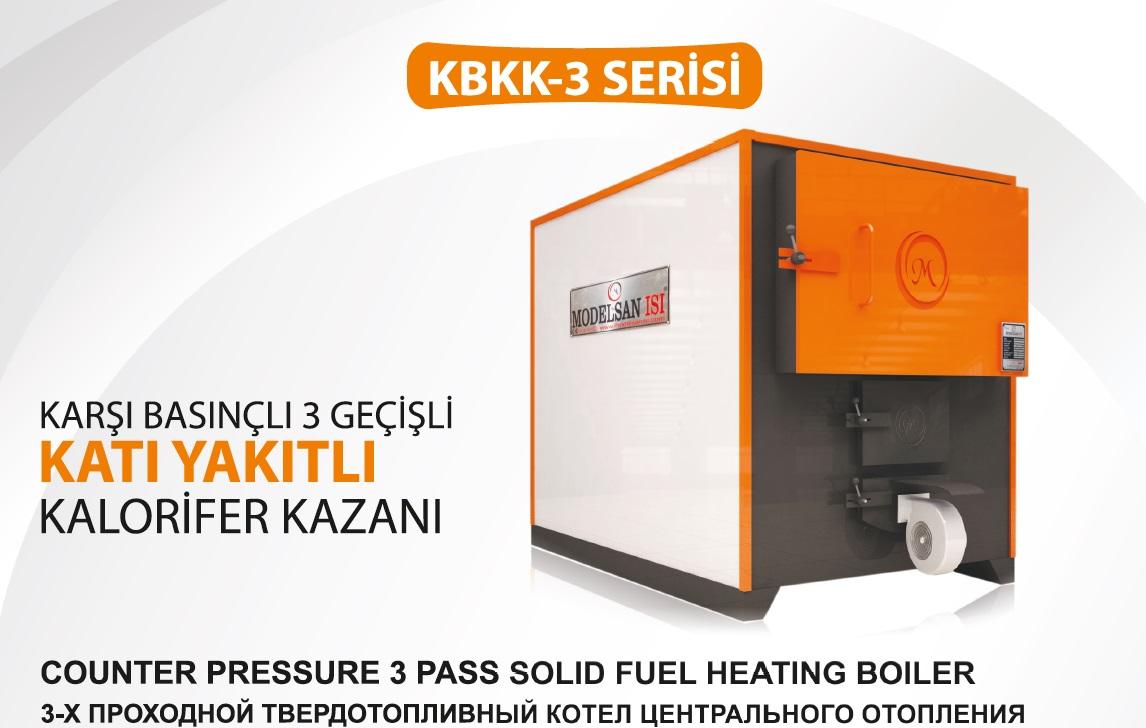 Solid Fuel Heating Boiler KBKK-3 series