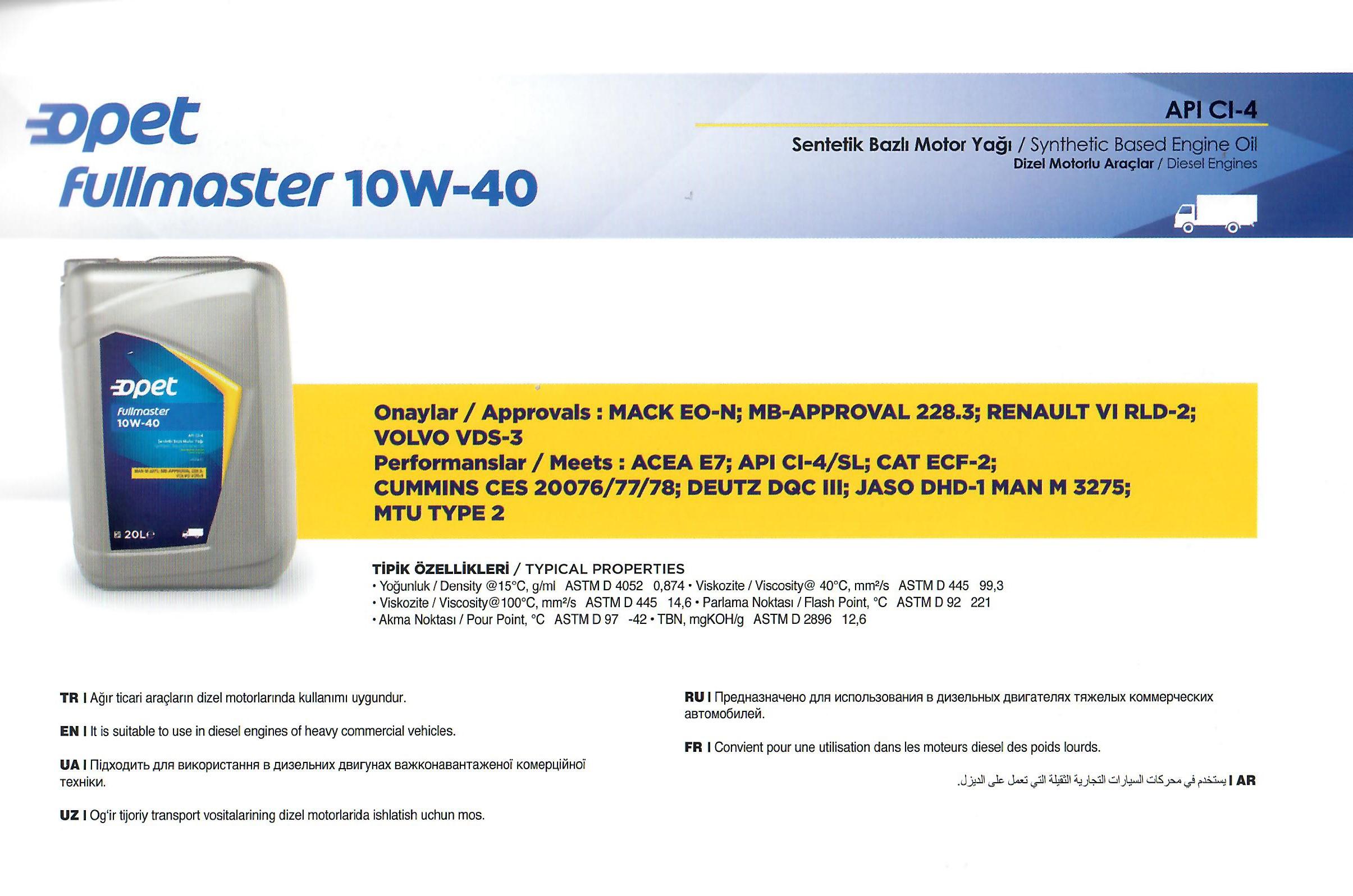 فولماستر 10W-40