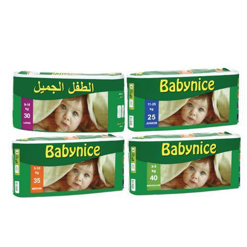 BABYNICE BABY DIAPER