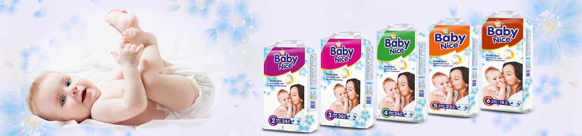 BABY NICE BABY DIAPER
