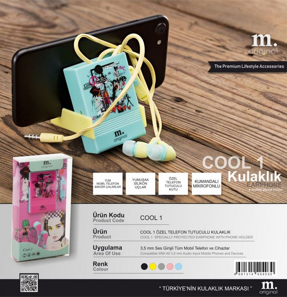 Cool 1 Headphone