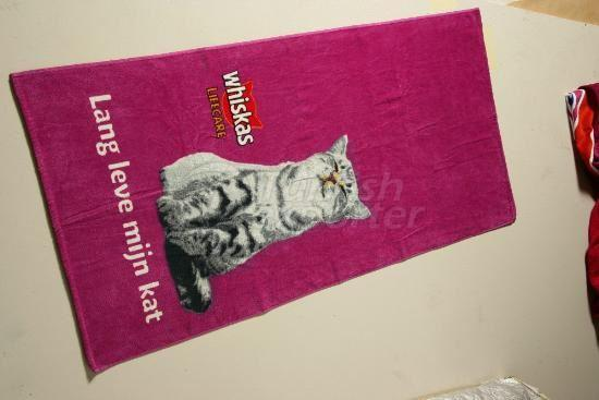 Printed Towels