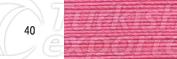 Altinbasak Knitting and Shawl Yarn %100 Polyester (100 Gr) - 40