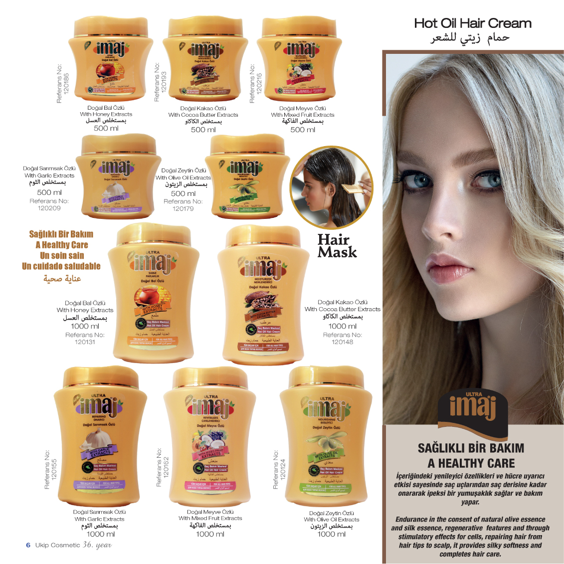 Hot oil hair cream Imaj Ultra