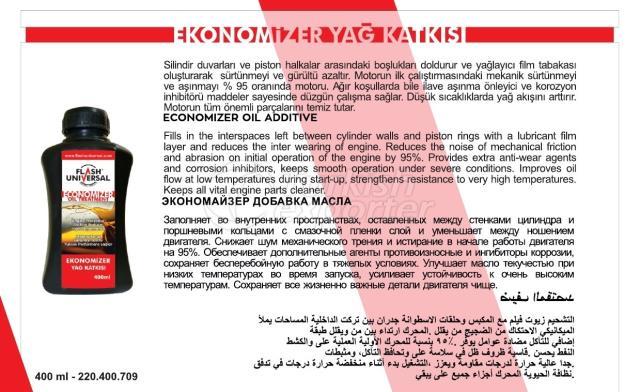Economizer Oil Additive