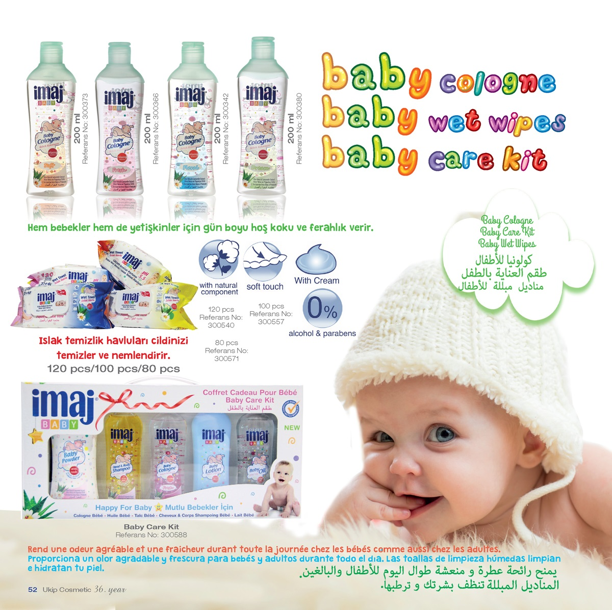 Baby cologne, baby wet wipes, baby care kit Imaj