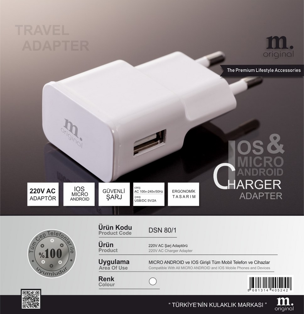 Dsn 80-1 Android Os Charger Adapter