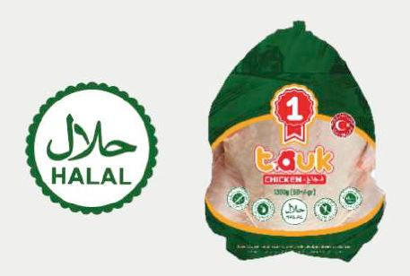 TAUK HALAL CHICKEN AND DUCK PRODUCTS