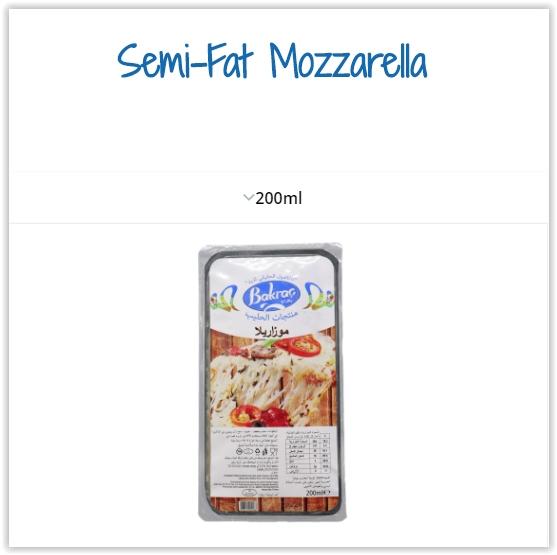 Yarım Yağlı Mozzarella Peyniri