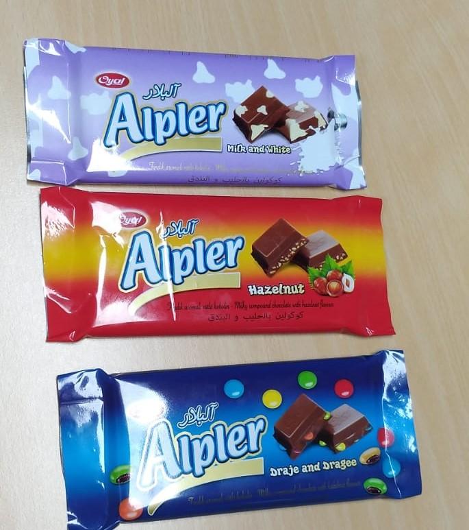 ALPLER TABLET CHOCOLATE 60GR HAZELNUT