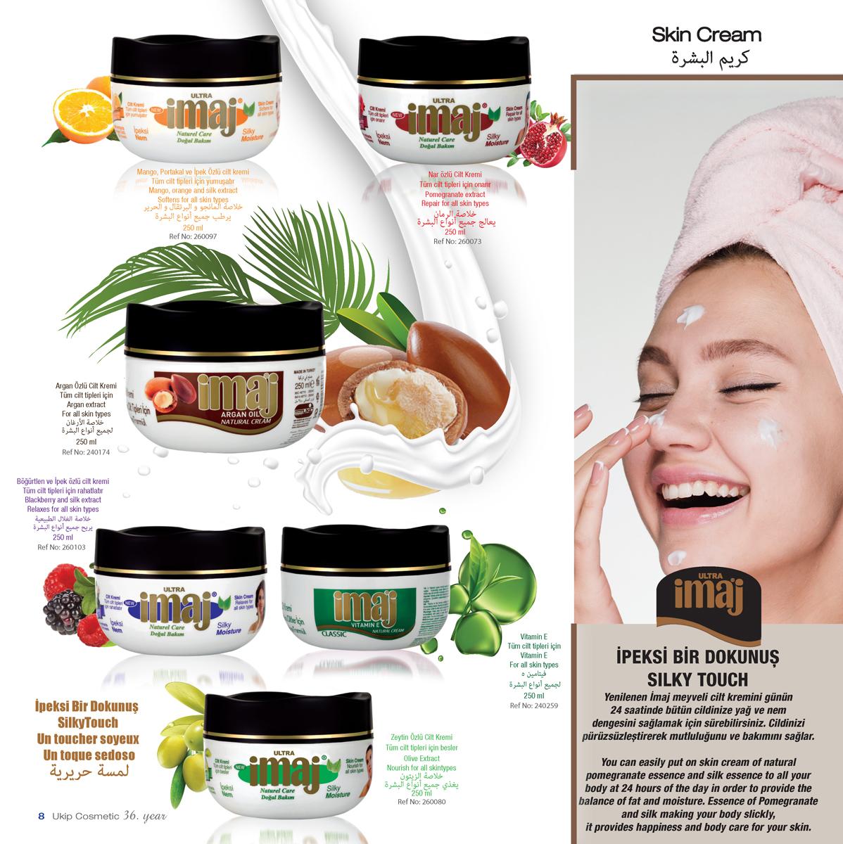 Imaj Skin Cream