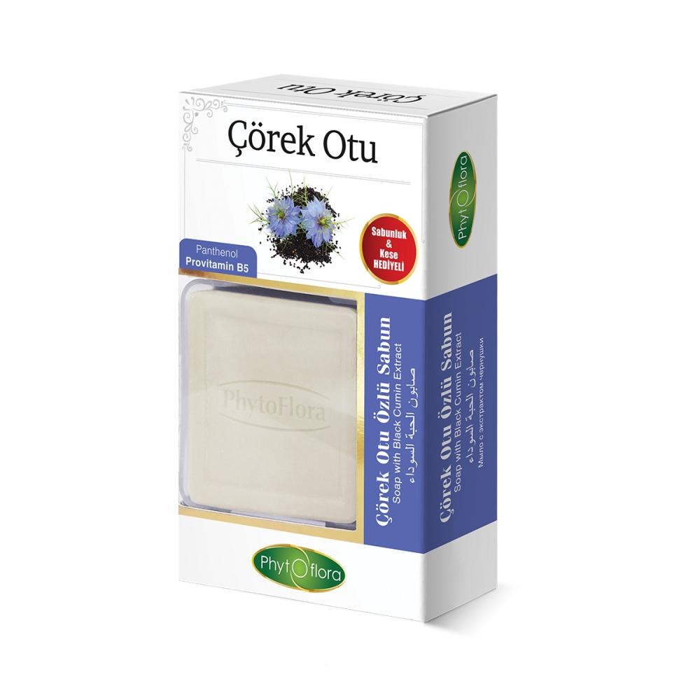black seed oil soap