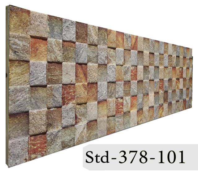 Strotex Taş Duvar Paneli 378-101