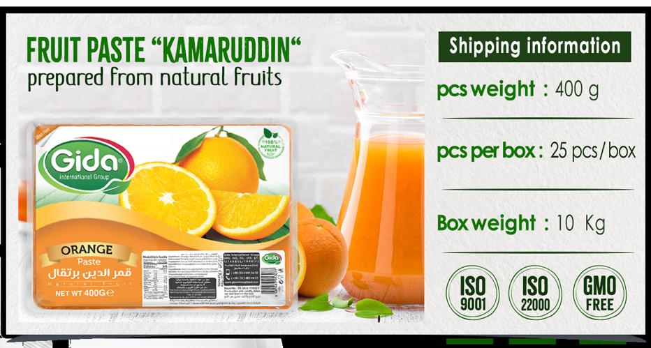 Kamaruddin Orange