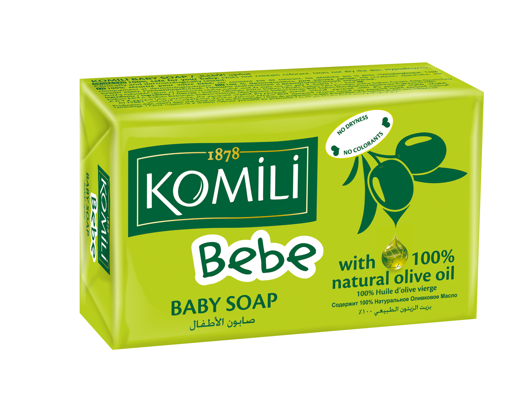 Komili Baby Care Series ( Baby Shampoo, Oil, Lotion and Solid Soap)