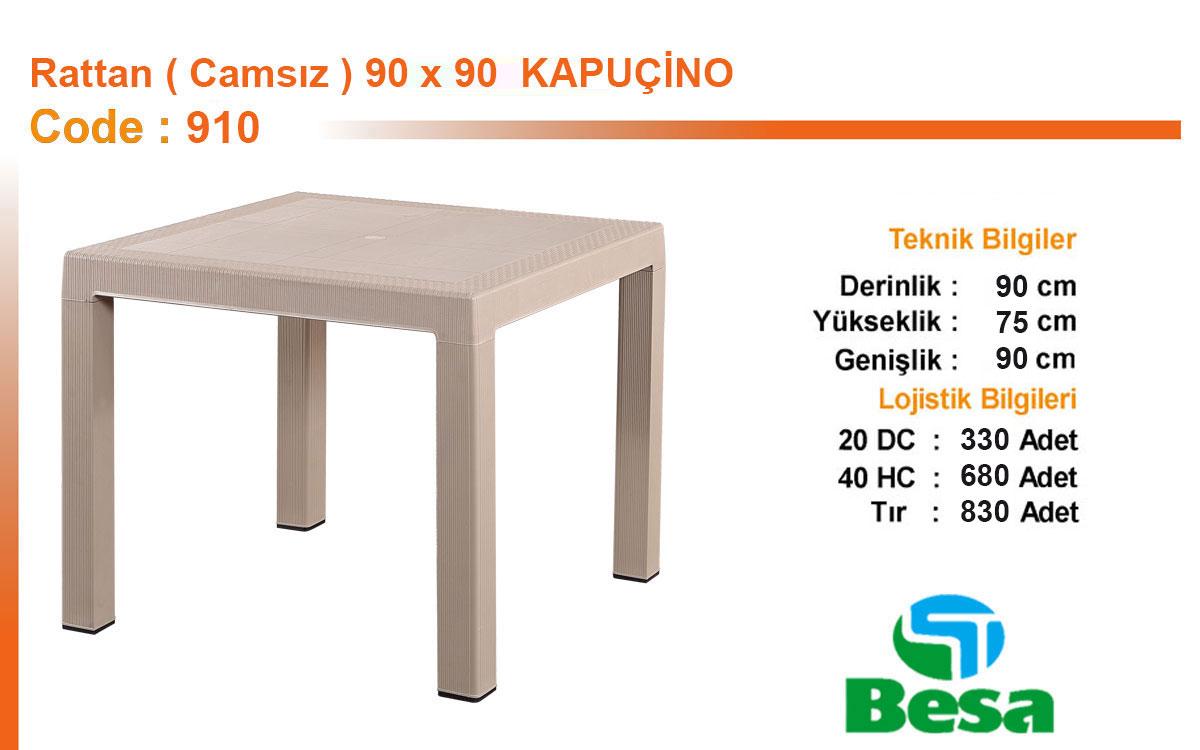 Plastic Rattan Coffee Table - 910