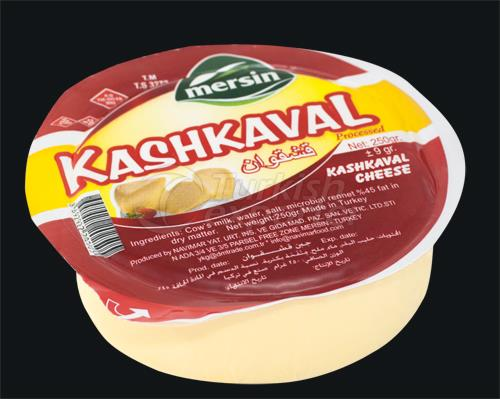 Mersin Kashkaval Cheese 250 gr