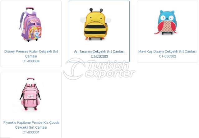 حقيبة مدرسية عربة