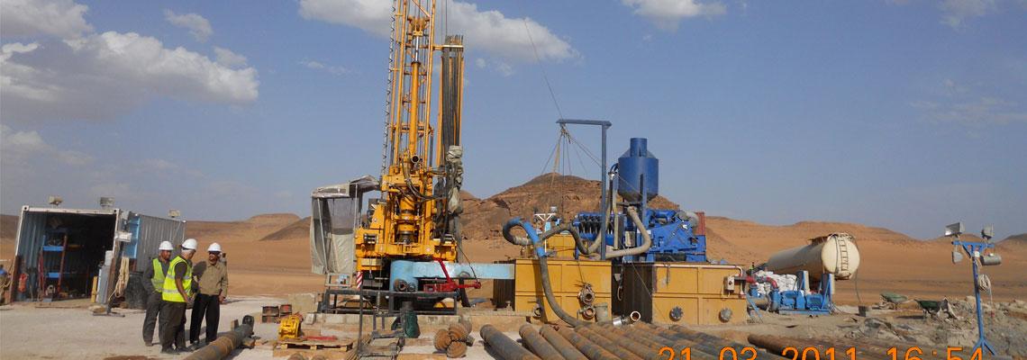 Water Conveyance Project - Jordan