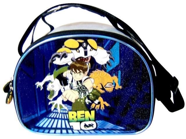 Lunchbox DONMEZLER BEN 10