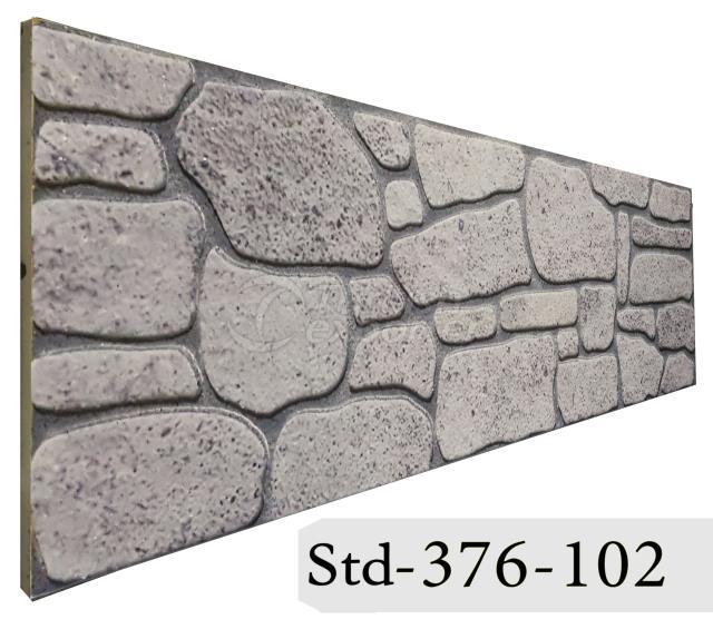 Wall Panel Strotex Brick 376-102