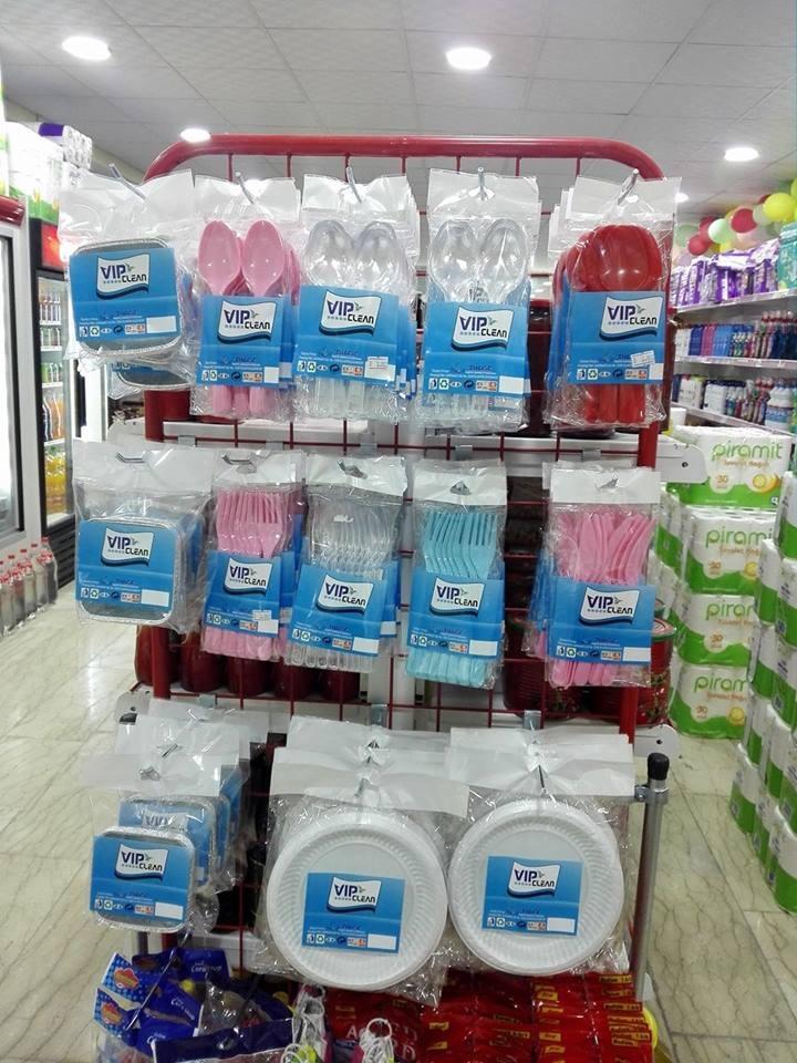 Packaging _2_