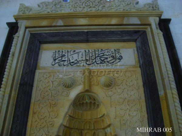 Mihrab - 005