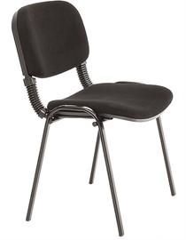 Deste Chair
